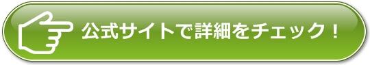 KIYOラーニングの公式サイト