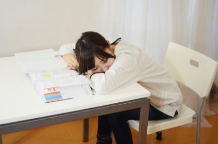 stop-study