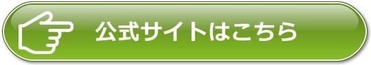 スタディングの宅建士講座 公式サイト